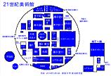 金沢21世紀美術館の触知案内図