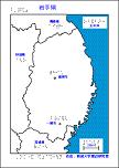 岩手県の触地図