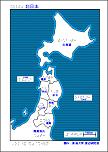 北日本の触地図