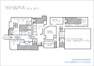グランフロント大阪北館2階の触知案内図