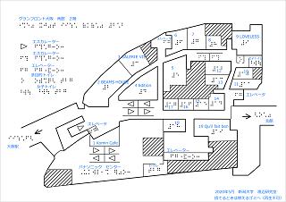 グランフロント大阪南館2階の触知案内図