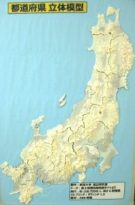 立体日本地図の写真