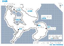長崎県の触地図