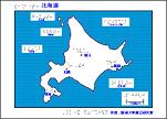 北海道の触地図