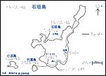 石垣島の触地図