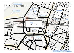 大阪駅周辺の触地図